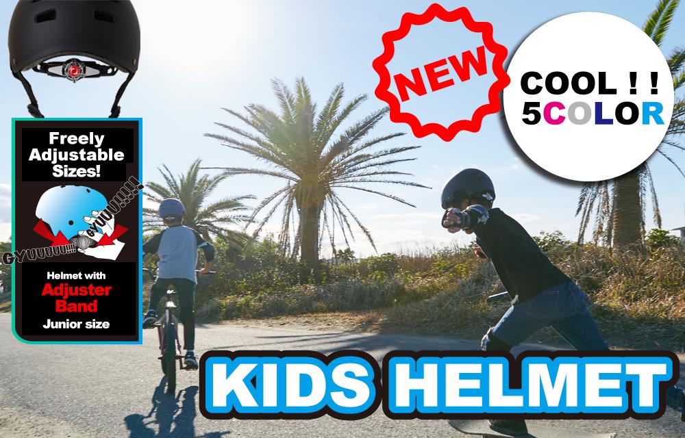 03_helmet